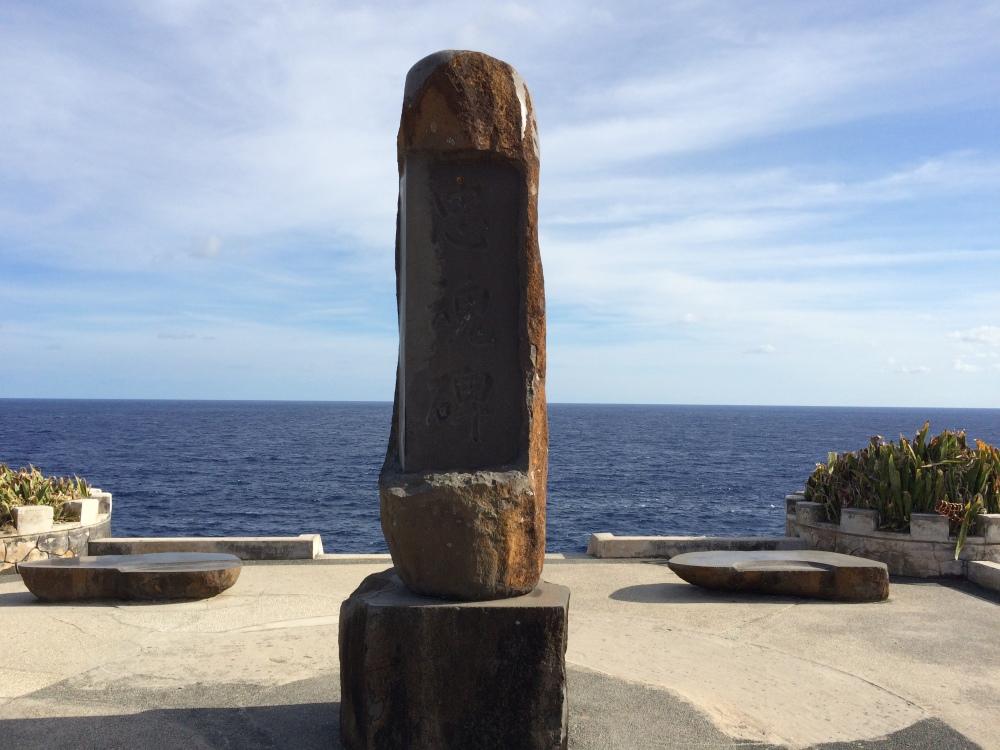 Saipan: Day 2 (2/3)